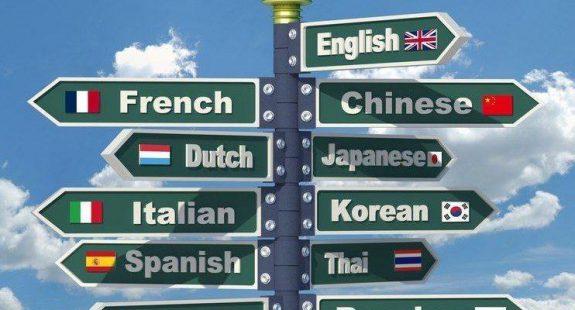 cara membuka les bahasa asing